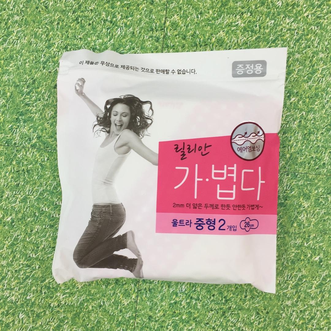 韓國莉蓮衛生棉26cm兩片體驗包