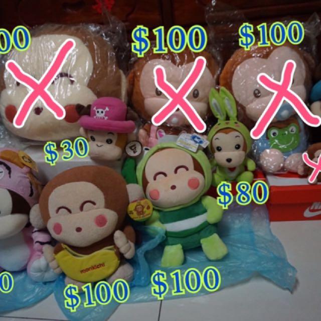 全新猴子娃娃