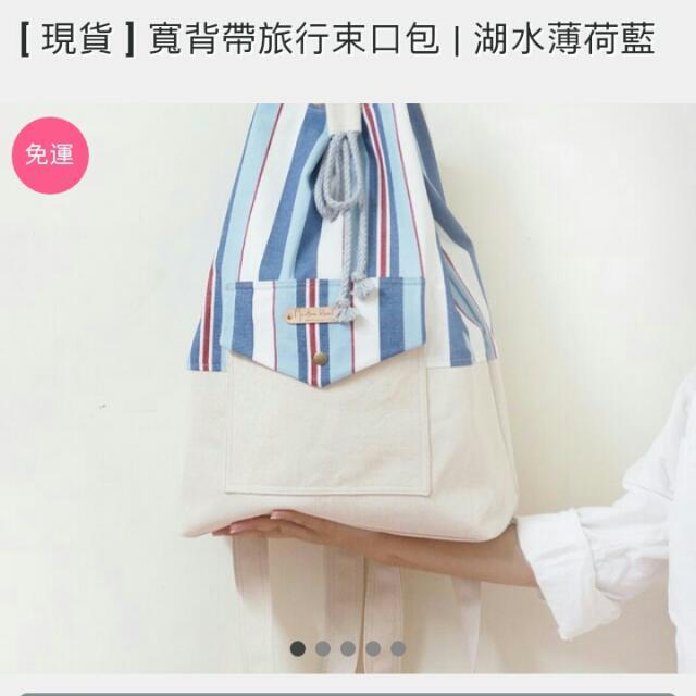 (免運)日式帆布後背包