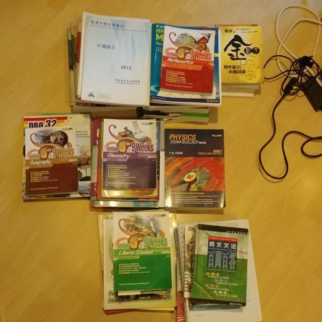 出售大量二手教科書/練習/筆記
