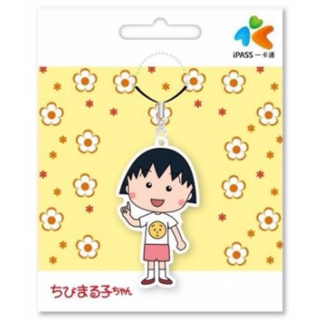 櫻桃小丸子《休閒風》造型卡一卡通| 普通卡