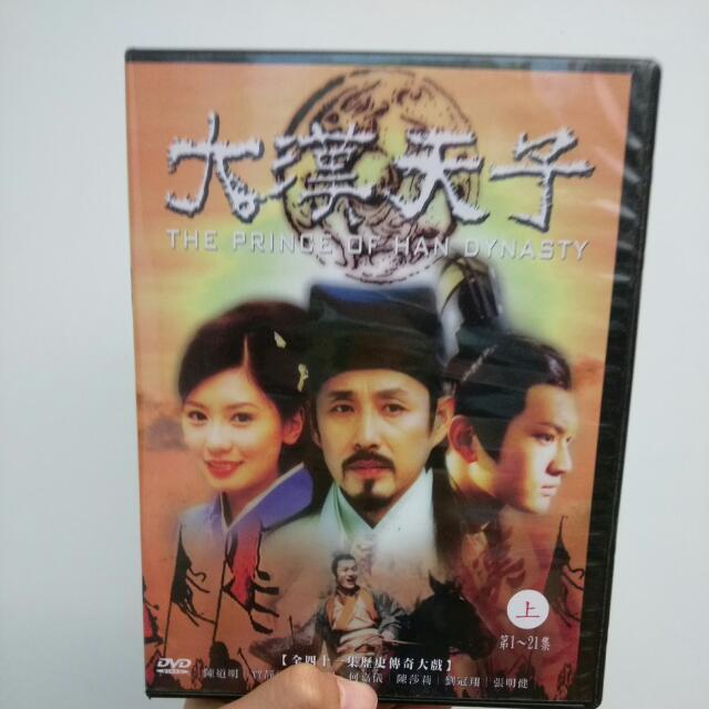 大漢天子 Dvd*2