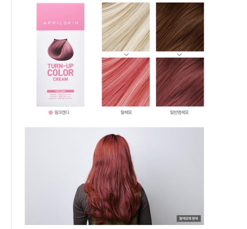 APRIL SKIN - Turn-Up Color Cream