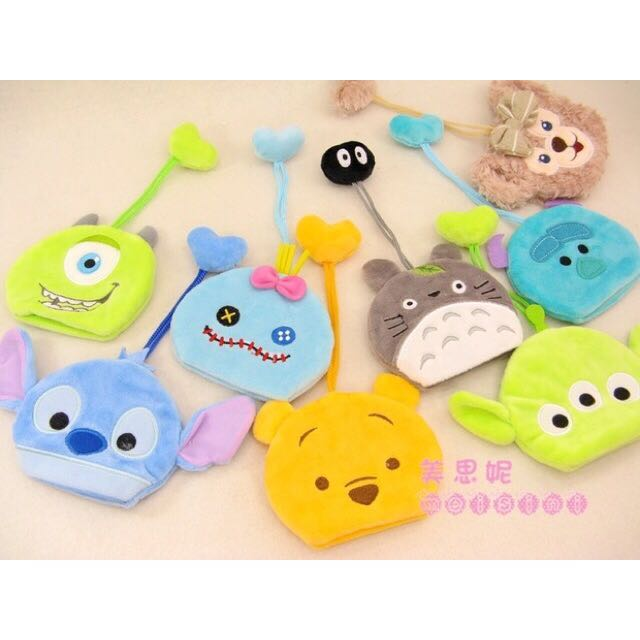 Disney Tsum Tsum Key Holder