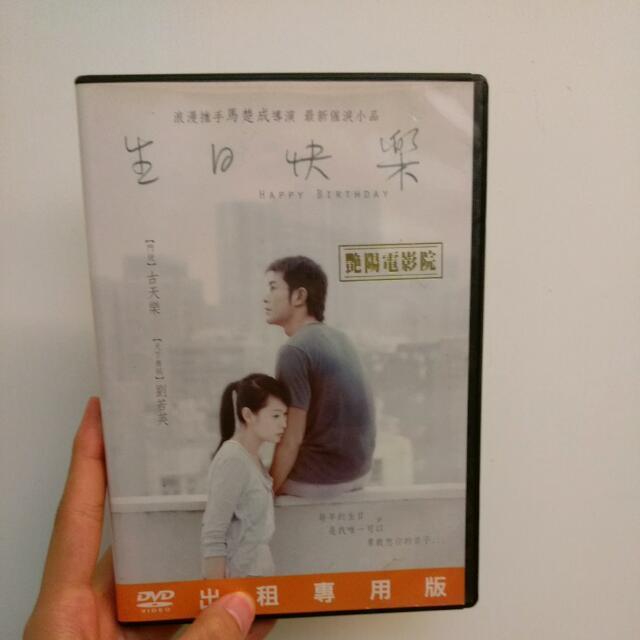 劉若英電影DVD