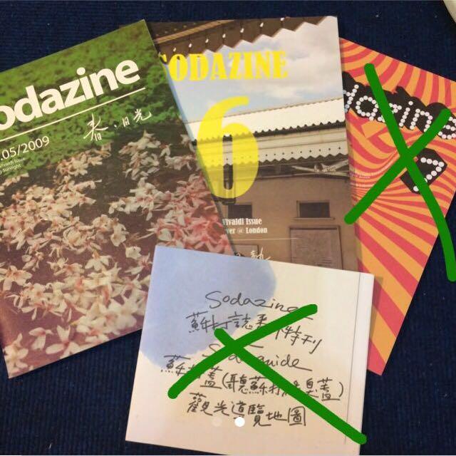 Sodazine 5,6 蘇打誌 絕版 蘇打綠
