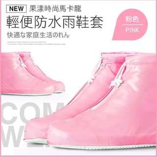 果漾時尚【輕便防水雨鞋套】