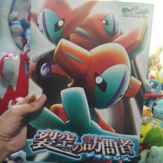 Pokemon 寵物小精靈 裂空之訪問者 Movie 2004場刊