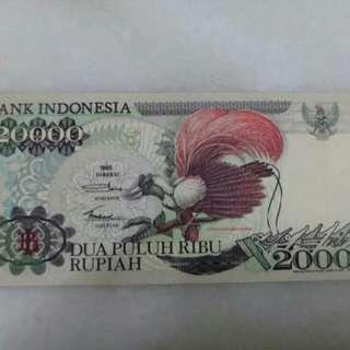 Duit Lama Indonesia