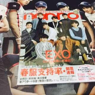 EXO non-no Magazine