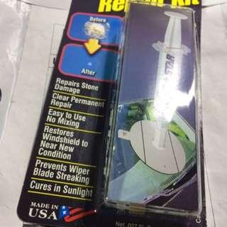 Windshield Repair Kit 擋風玻璃維修套裝