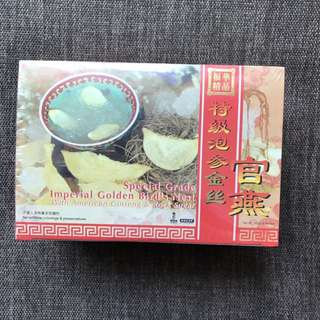 Brand New In Pack - 福华 fu hua Hock Hua - Special grade Imperial Golden Bird's Nest With American Ginseng & Rock Sugar