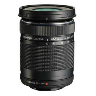 Olympus 40-150mm Zoom Lens
