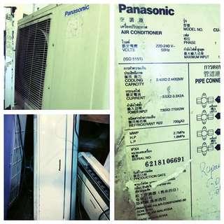 Panasonic Recon System 2