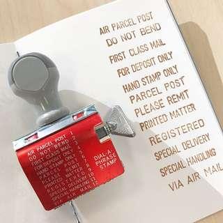 Shiny Phrase Stamp