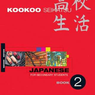 Kookoo Seikatsu Textbook Book 2