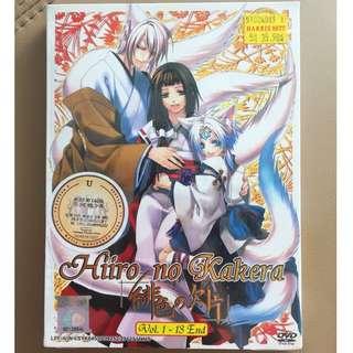 HIIRO NO KAKERA DVD SET