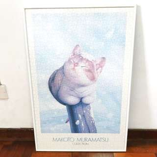 Large 1000pc Jigsaw With Frame - Makoto Muramatsu Collection