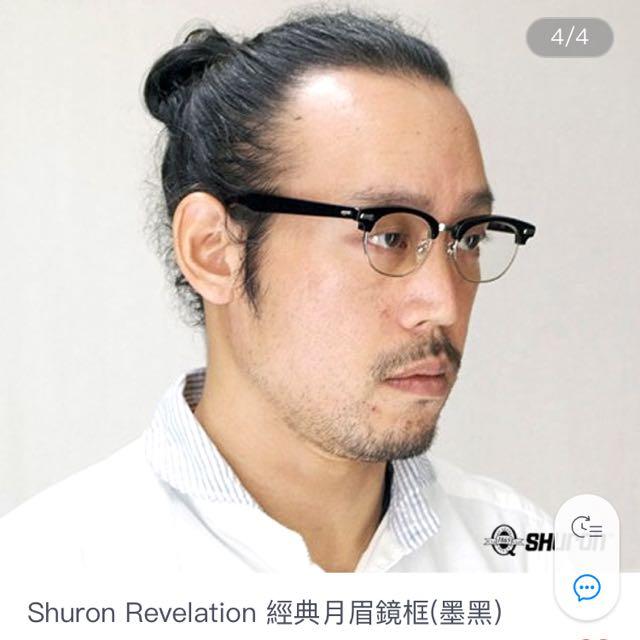 Shuron Revelation 眉鏡 groodfroit
