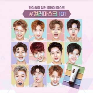 Wanna One Innisfree 海報