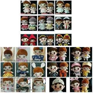 [現貨/超多款!] EXO 玩偶 衣服 福袋 20CM 娃娃 娃娃衣服 眼罩 兔子衣服 洋裝 韓服 和服 連身裙 婚紗 墨鏡 兒子 韓國 娃衣 BTS