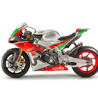 Aprilia RSV4 Fairing 100% Precision Guarantee MOST class 2b 2a 2 sportsbike Scooter fairings are available