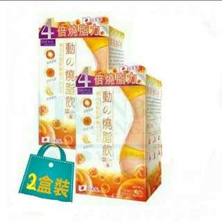 🈹$378➡️$135|日本SHEma動の燒脂飲 (2盒優惠裝)