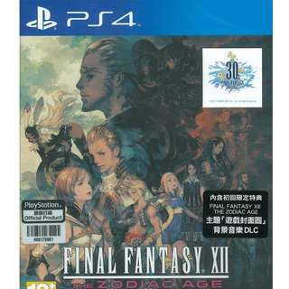 Brand New Chinese R3 PS4Final Fantasy XII The Zodiac Age