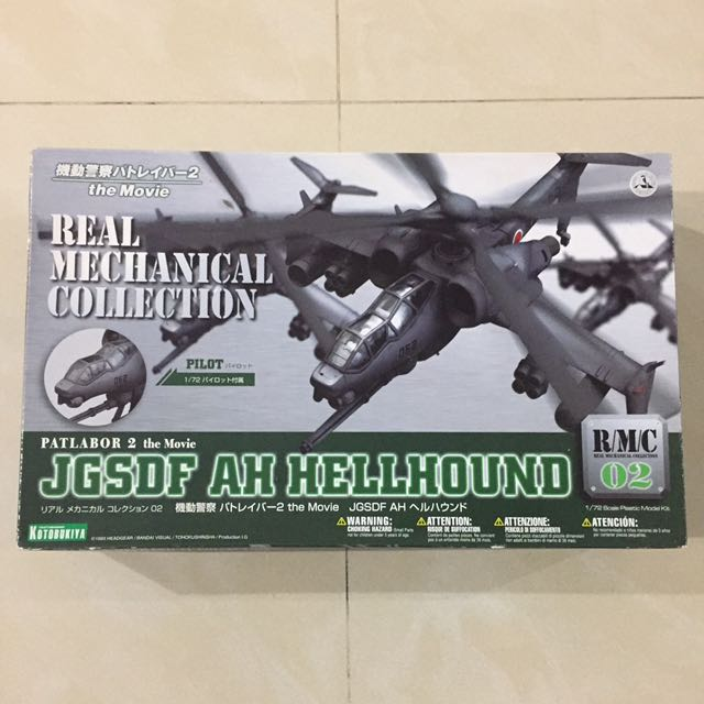 1 72 JGSDF AH Hell Hound Patlabor 2 The Movie Kotobukiya Toys Games Others On Carousell