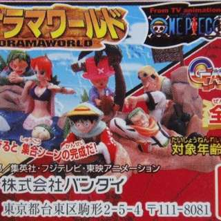 BANDAI (航海王)ONE PIECE DIORMA WORLD GASHAPOM 公仔扭蛋