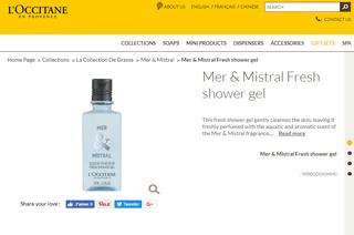 L'OCCITANE MER & MISTRAL Fresh shower gel 30ml 歐舒丹 海洋沐浴露 法國製
