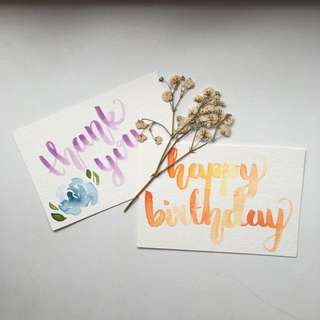 Brush Calligraphy Cards