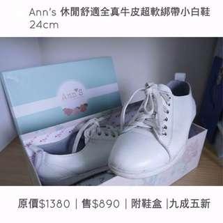 Ann's 牛皮綁帶小白鞋 #交換最划算