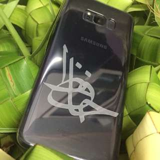 Customize Arabic Stickers For Desktop/Phone Cover