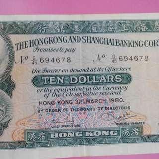 汇豐1980舊十元,些微错體,白邊上小下多。