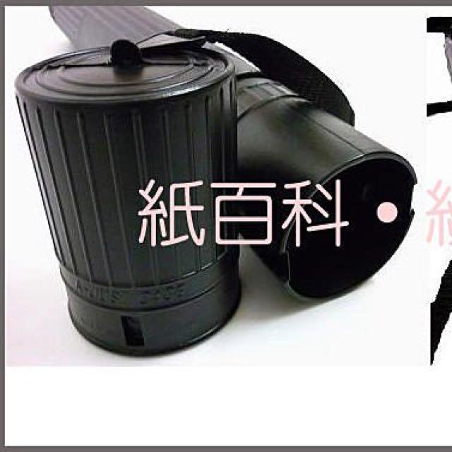 黑色 裝畫桶