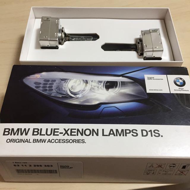 BMW原廠大燈燈泡