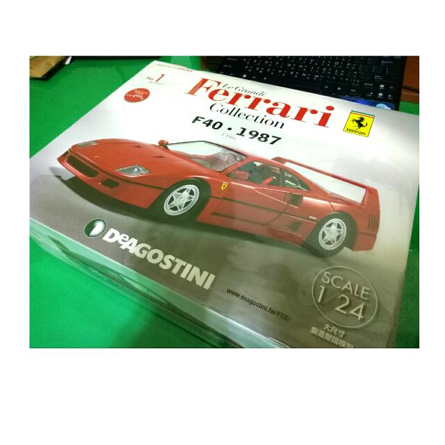 deagostini 廸亞哥 Ferrari F40 1/24模型車