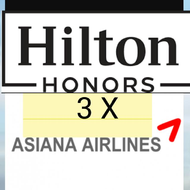 Hilton Member Can Earn 3 X Asiana Airlines Miles