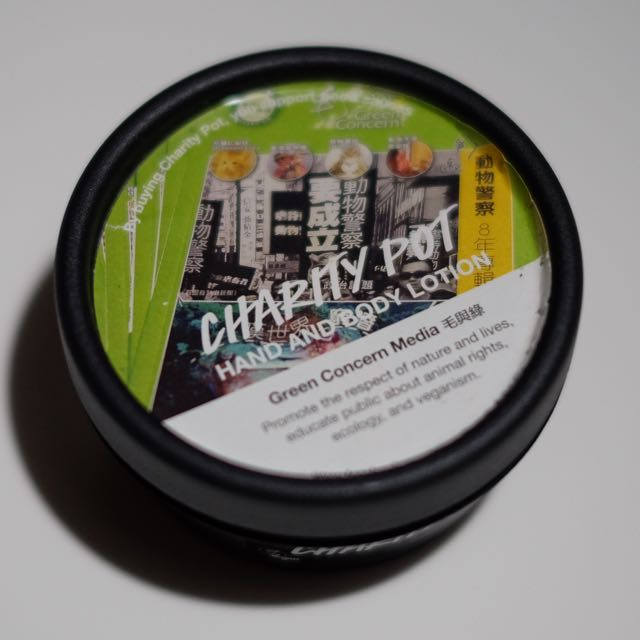 LUSH : Charity Pot Hand And Body Lotion