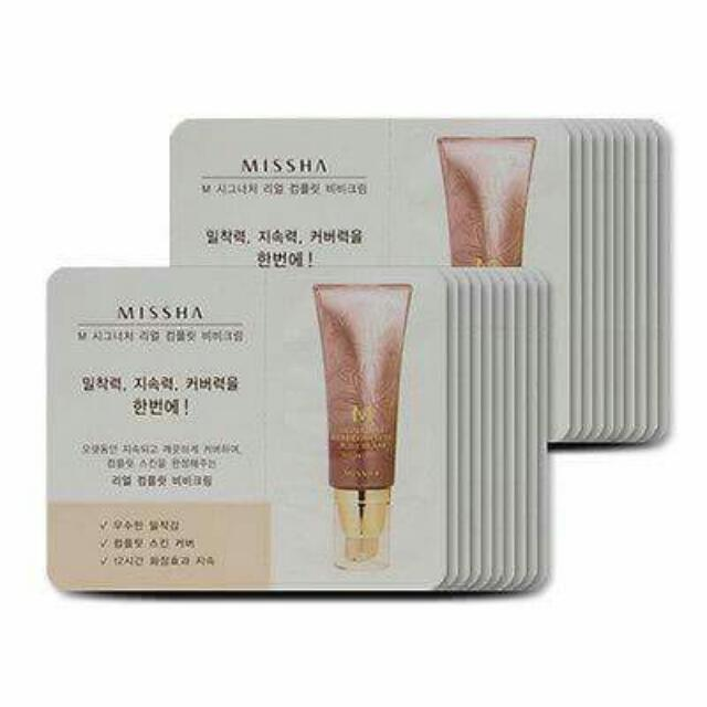 Missha M Signature Real BB Cream Spf25 PA++ #21 Light Beige 1ml.