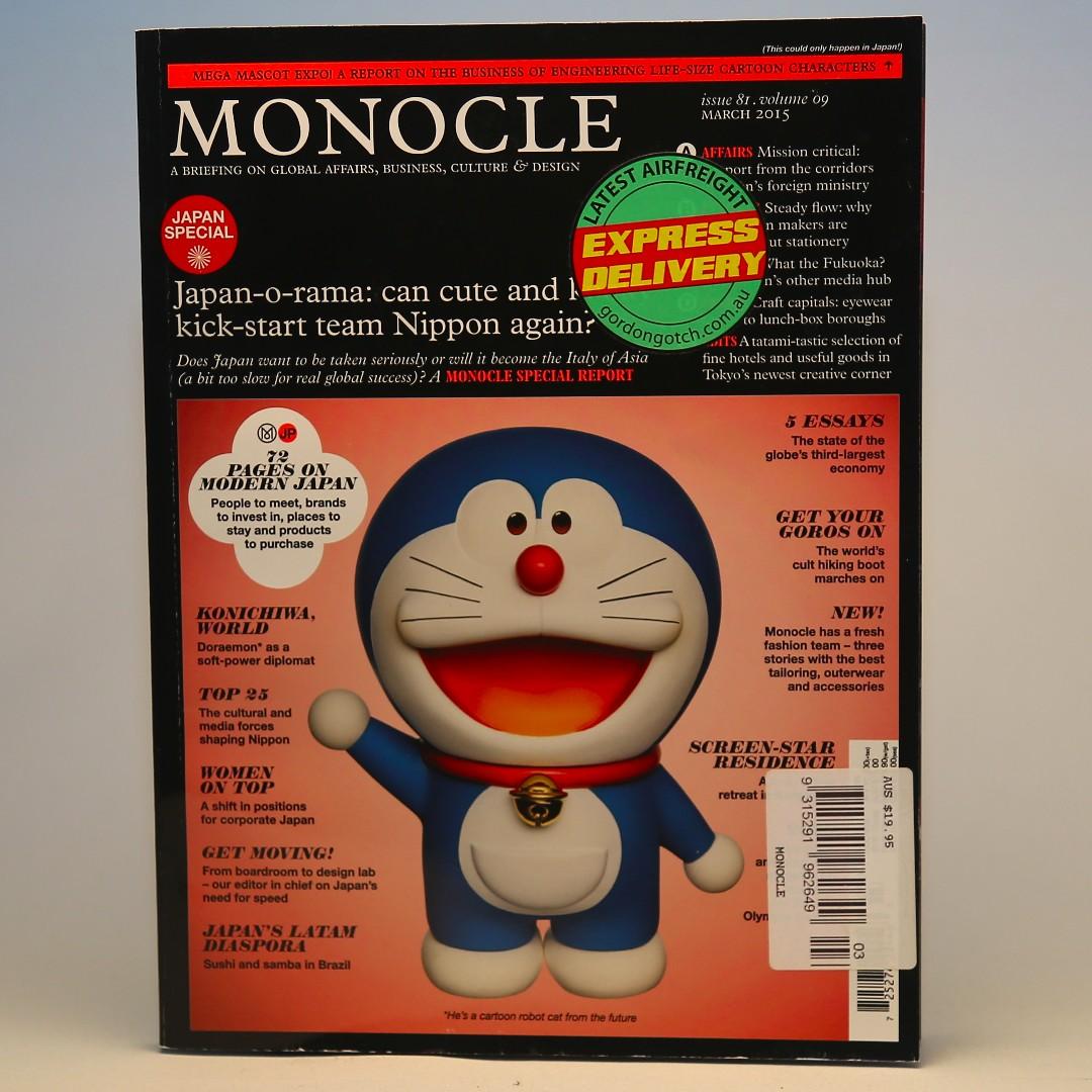 Monocle - Japan Special