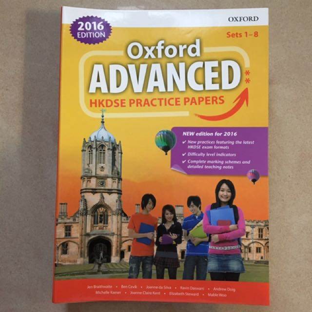 Oxford Advanced Hkdse Practice Papers Eng Mock Paper