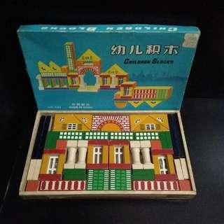 block toys vintage #jualmainan