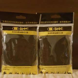 黑色口罩 拋棄式立體口罩5入*2包