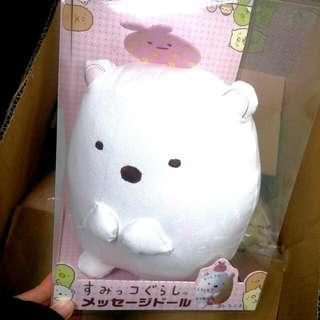 日本 角落生物 白熊 畫畫心意公仔 恐龍 企鵝 Drawing Plush Toy Japan 情侶 結婚週年 生日 驚喜 畢業 禮物 表白