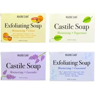 天然植物提煉肥皂 (成份溫和, 不刺激皮膚)