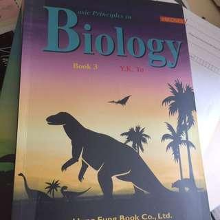 Bio 恐龍書