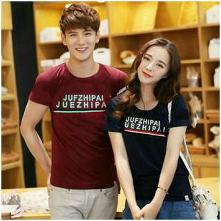 Tee Shirt Couple
