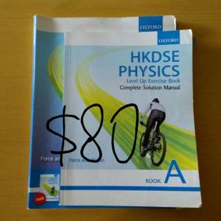 HKDSE Physics level up exercise Book A